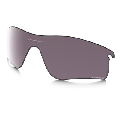 Extralinser till Oakley Radarlock Path - Sportglasögon - Sportbrillor.se 7505d32ab117f